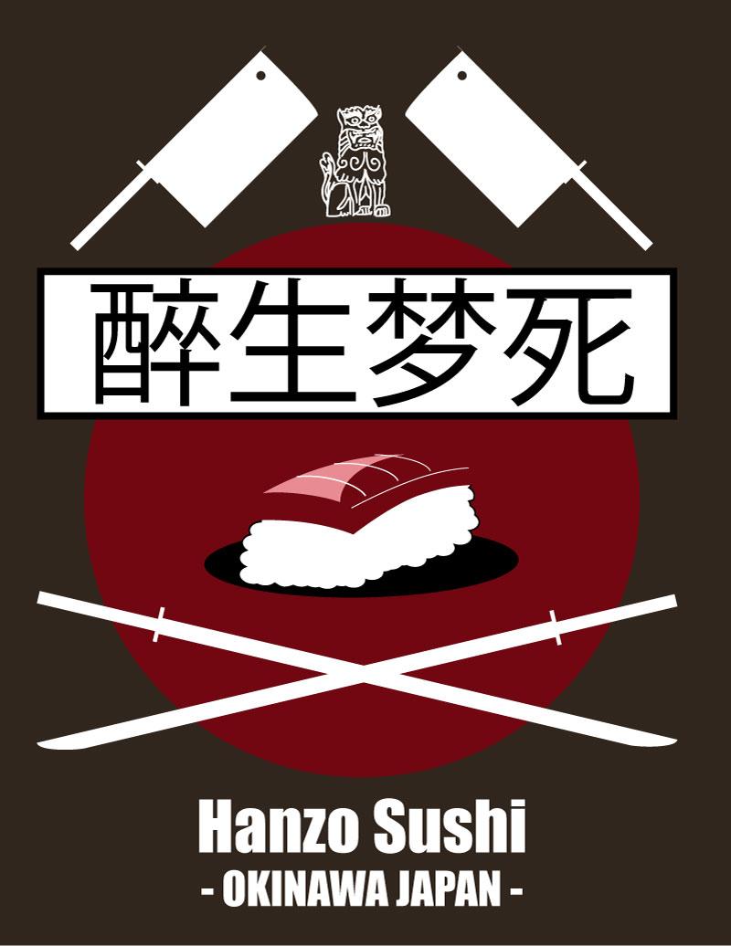 hanzo-sushi