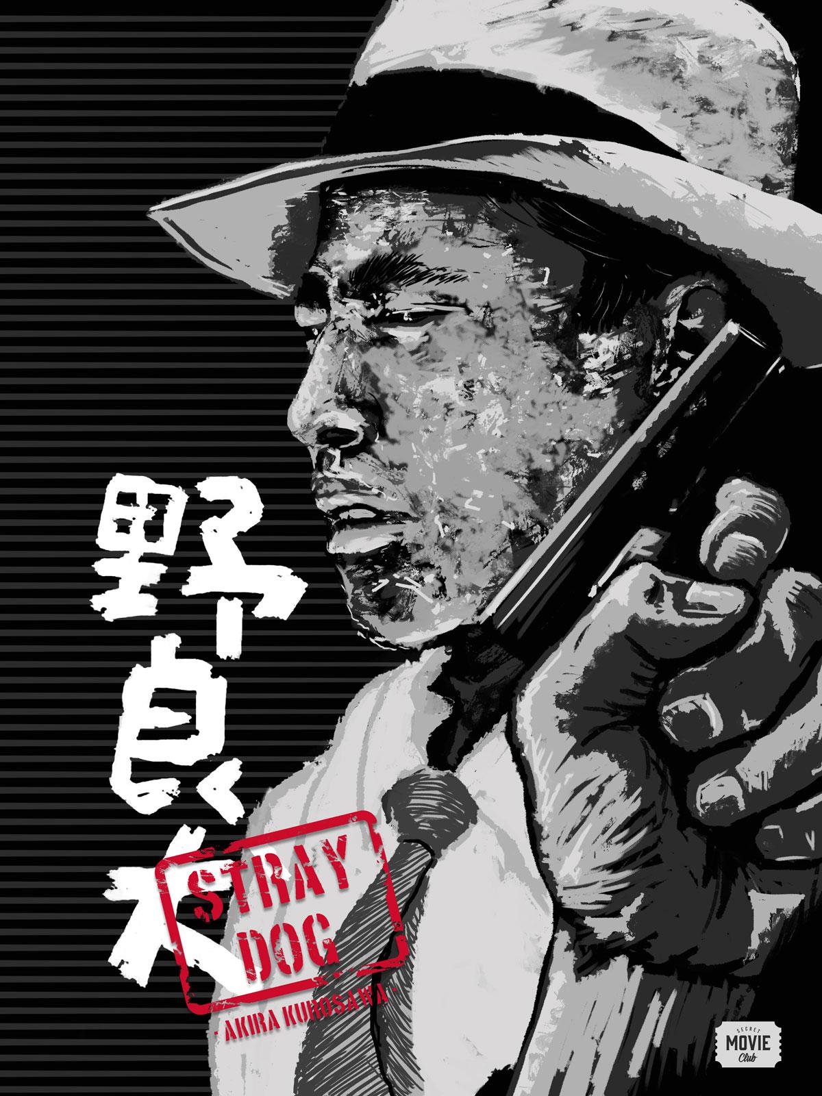 Stray Dog Alternative Movie Poster