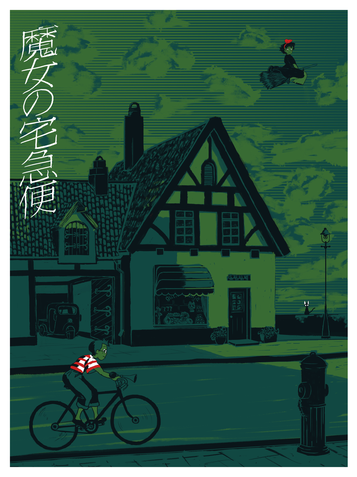 Kiki's Delivery Service Alternative Movie Poster Illustration