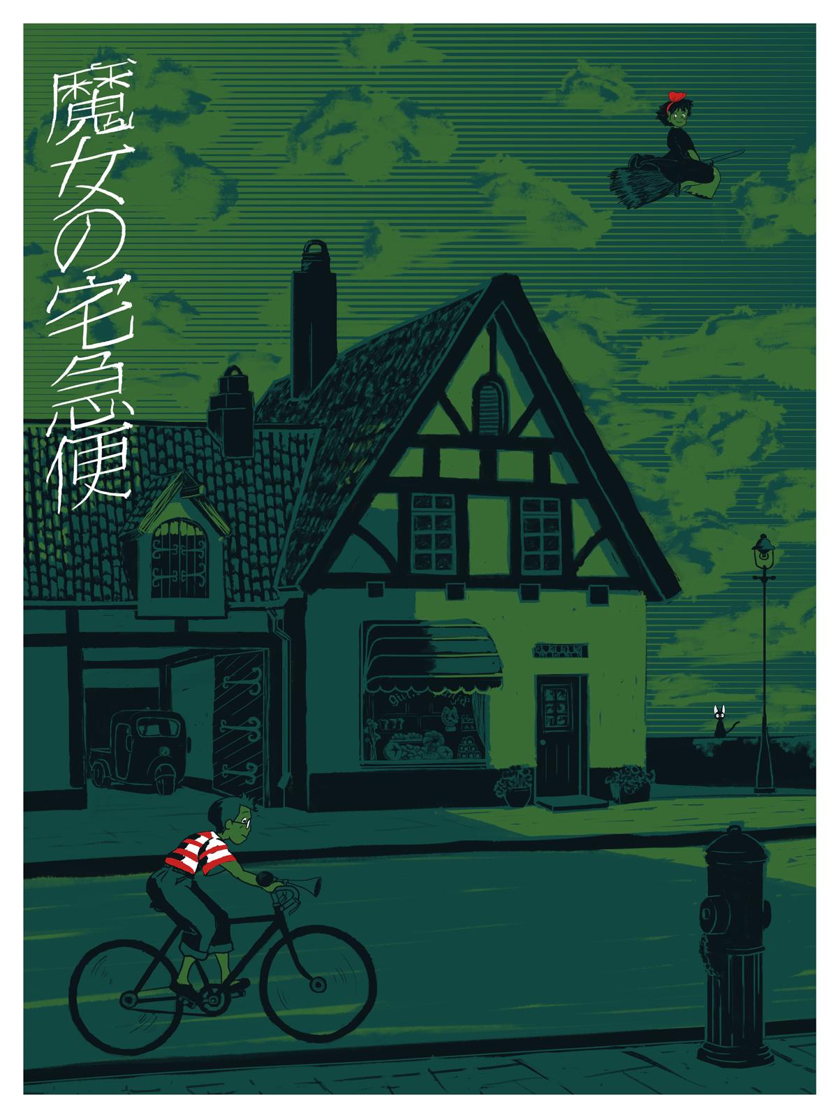 Kiki's Delivery Service Alternative Movie Poster Illustration